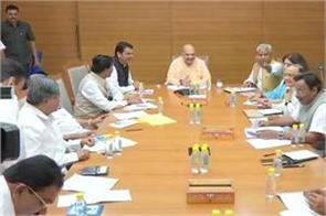 shah meeting with bjp leaders of three state assembly elections