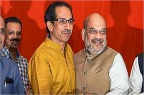 maharashtra will be upto two and a half years in bjp shivsena chief minister