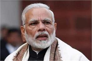 pm modi expressed his condolences on the himachal bus accident