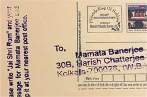 bjp and tmc postcard war with disturbing post office department exempted sweat