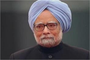 dmk and congress reject speculation on sending rajya sabha