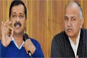 complaint against kejriwal the court recorded statements of two people