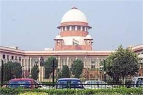 brain fever bihar supreme court nitish kumar