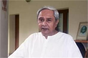 repeat losses from development to development environment naveen patnaik