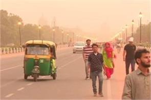 temperatures in delhi upto 10 degree celsius