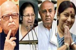 many veteran leaders including advani sushma and not seen in the 17th lok sabha