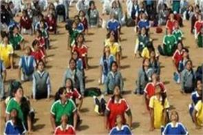 students will be able to celebrate yoga day at any gov school in rajasthan