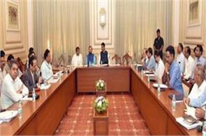 javadekar meets devendra fadnavis discusses topics of environment