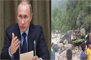 russian president vladimir putin expressed grief over kullu bus accident