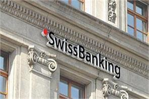 swiss banks cut 33 percent in switzerland by 2018