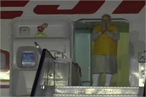 pm modi left for japan to attend g20 summit