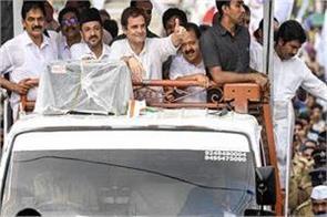 rahul s targeting modi said bjp s love for hate will give love
