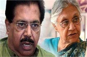 pc chacko refuses sheila dikshita s decision