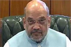 amit shah reviews preparedness for cyclone