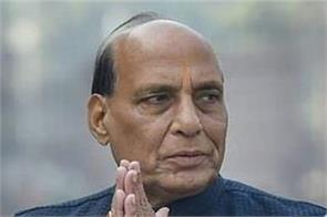 security and health services are equally important for the country rajnath