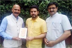 ravindra singh ravi met from anurag thakur