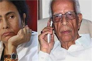 tried to contact mamta no reply found governor