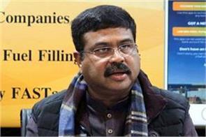 pradhan sought help from jaishankar for release of oriya stranded in dubai