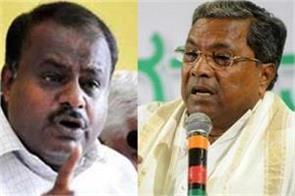 kumaraswamy meeting with siddaramaiah regarding cabinet expansion in karnataka