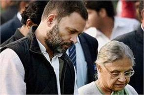 delhi congress demands rebellion removal of sheila dikshit as president