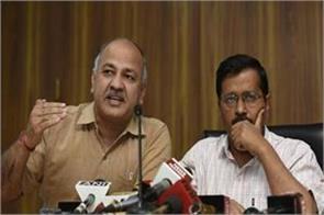 delhi government can bring free travel proposal in cabinet meeting