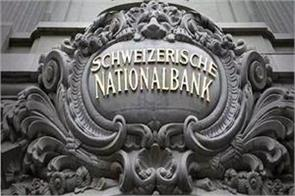indians deposited in swiss banks at second level of two decades