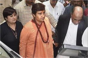 sadhvi pragya flushed when she found a dirty chair in the court