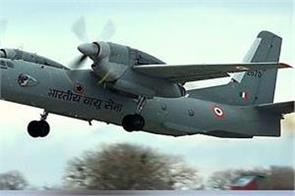 5 lakh rupees for the informer of air force missing an 32 aircraft