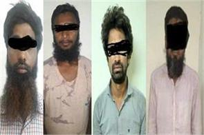 kolkata police arrested four suspects claim to be is militants