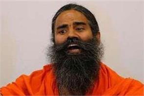 ramdev yoga guru congress indira gandhi rahul gandhi narendra modi
