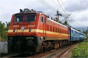cyclone  vayu  77 trains canceled by railways