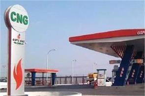 300 new cng pumps will start in gujarat