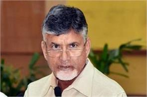 reddy is acting with a sense of revenge chandrababu