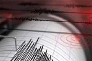 earthquake light shocks in yavatmal and nanded districts