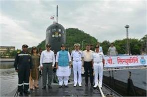 rajnath says china must stay alert need to increase strength in the sea