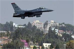 landing charge may end with defense airport