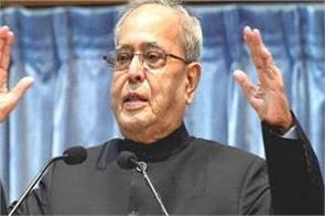 no rights are permanent it changes with socio economic conditions mukherjee