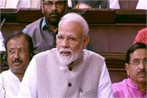 arithmetic of the rajya sabha in favor of modi government nda close to majority