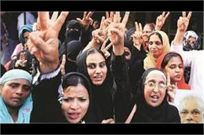 muslim sisters get rid of three divorces