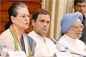 today s meeting of the congress working committee