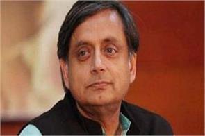 sunanda pushkar case shashi tharoor gets court permission to go abroad