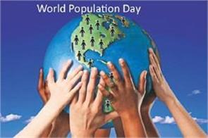 world people s day will be celebrated today
