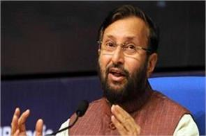javadekar listened to people with talk of mind in pune