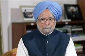 subsidy is not always bad it promotes fairness in development manmohan singh