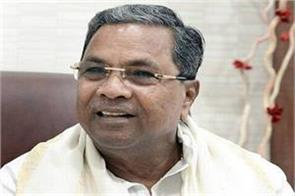 siddaramaiah s demand cancellation of membership of rebel legislators speaker