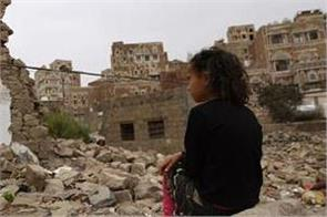 india heals 700 victims of yemen civil war