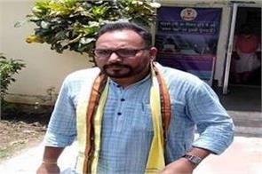 in the sexual harassment case the bail plea of the mla dismissed