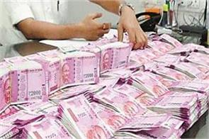 black money can not be avoided by paying tax or fines only