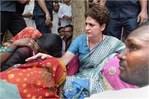 will priyanka be able to stop the carnage in congress