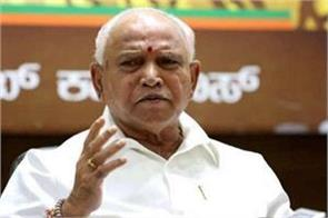 what will be the future of yeddyurappa